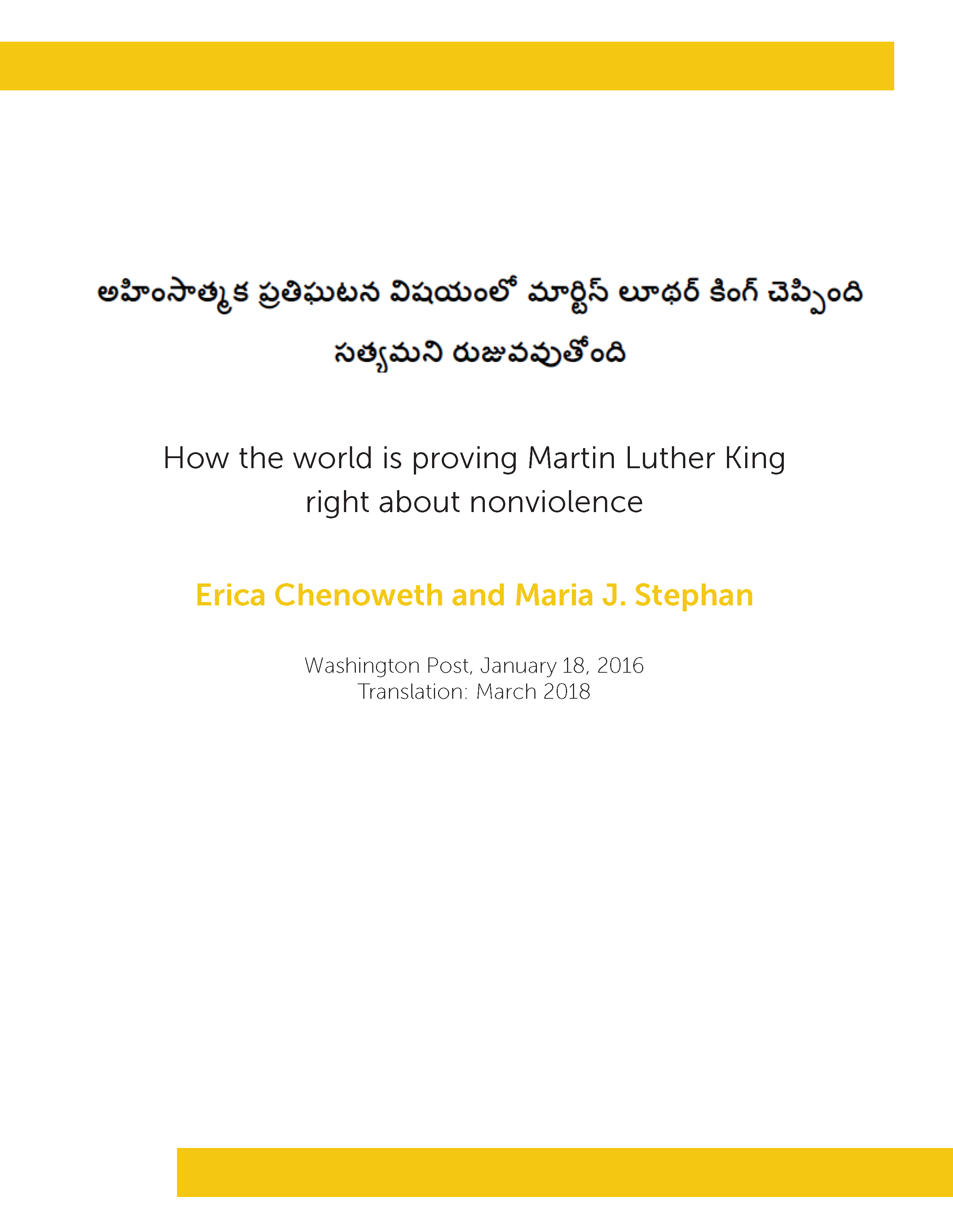How the world is proving Martin Luther King right about nonviolence (Telugu)