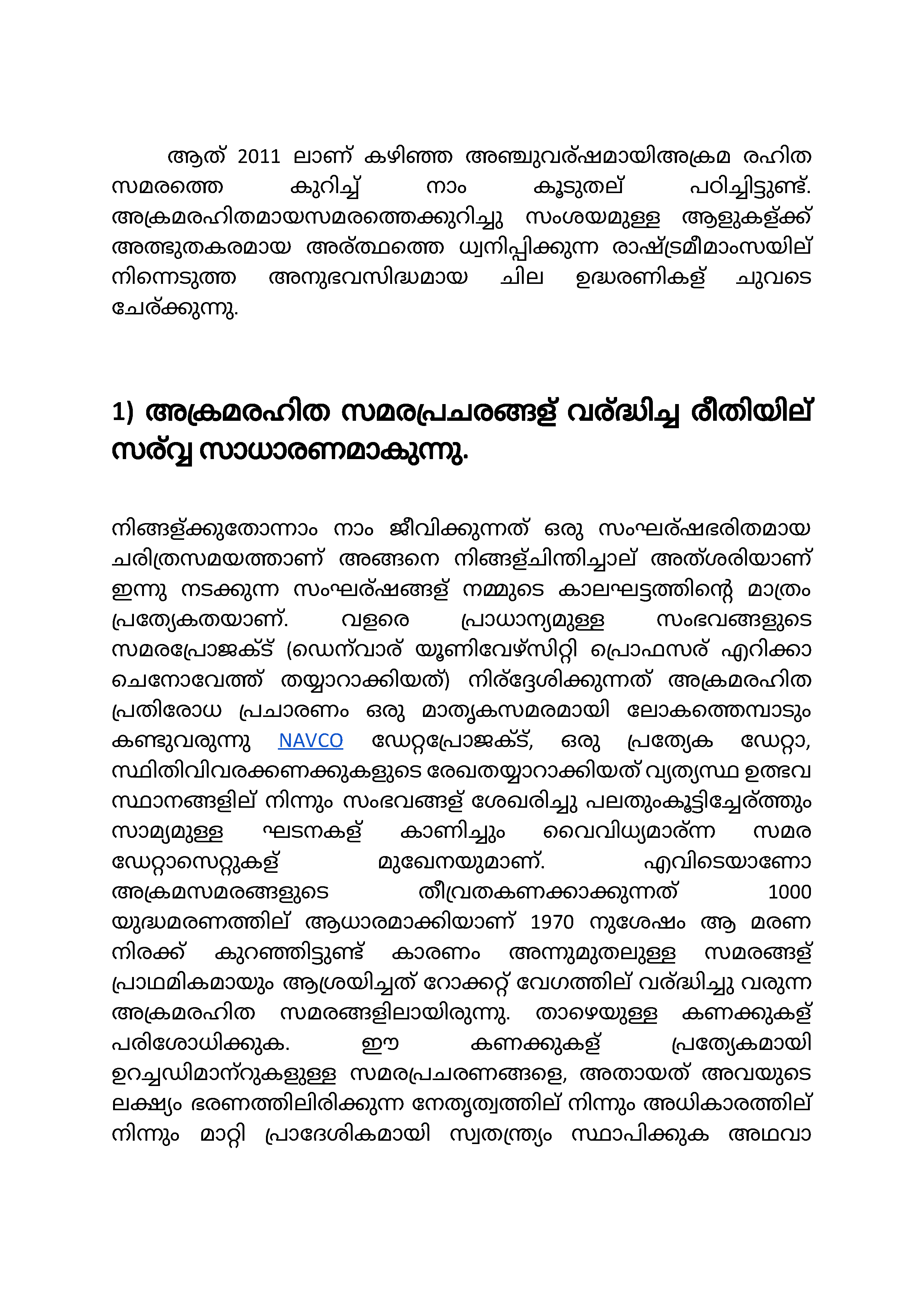 How the world is proving Martin Luther King right about nonviolence (Malayalam)