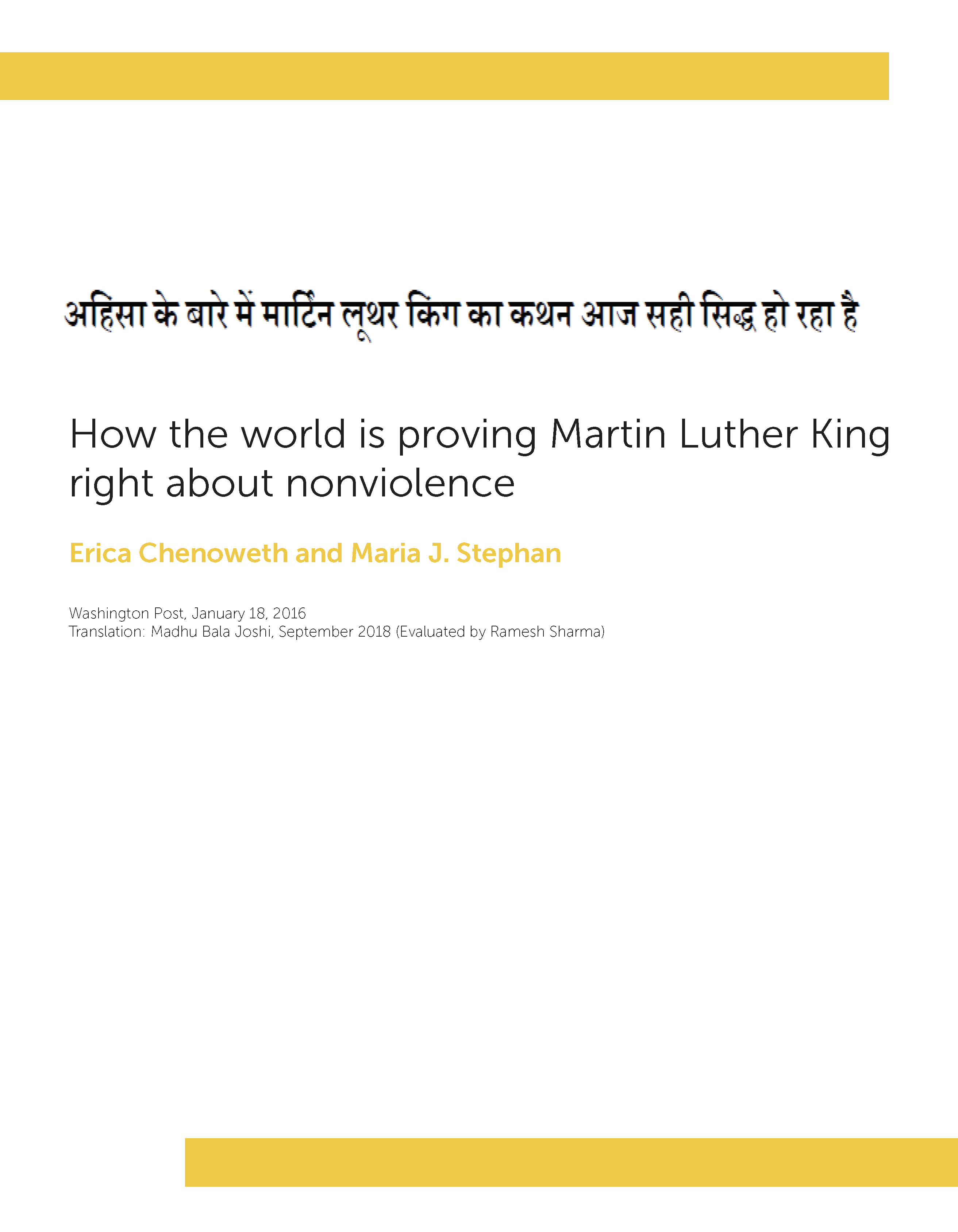 How the world is proving Martin Luther King right about nonviolence (Hindi)
