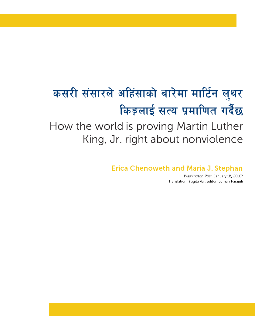 How the world is proving Martin Luther King Jr. right about nonviolence (Nepali)