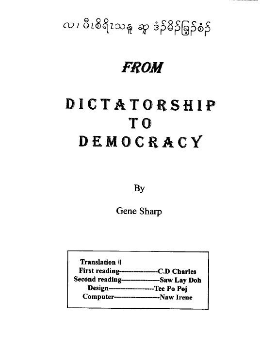 From Dictatorship to Democracy: A Conceptual Framework for Liberation (Karen)