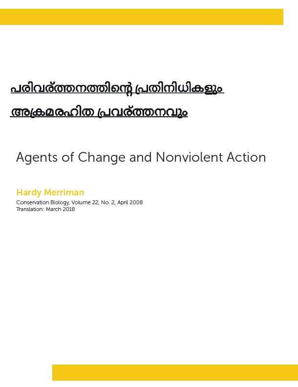 Agents of Change and Nonviolent Action (Malayalam)