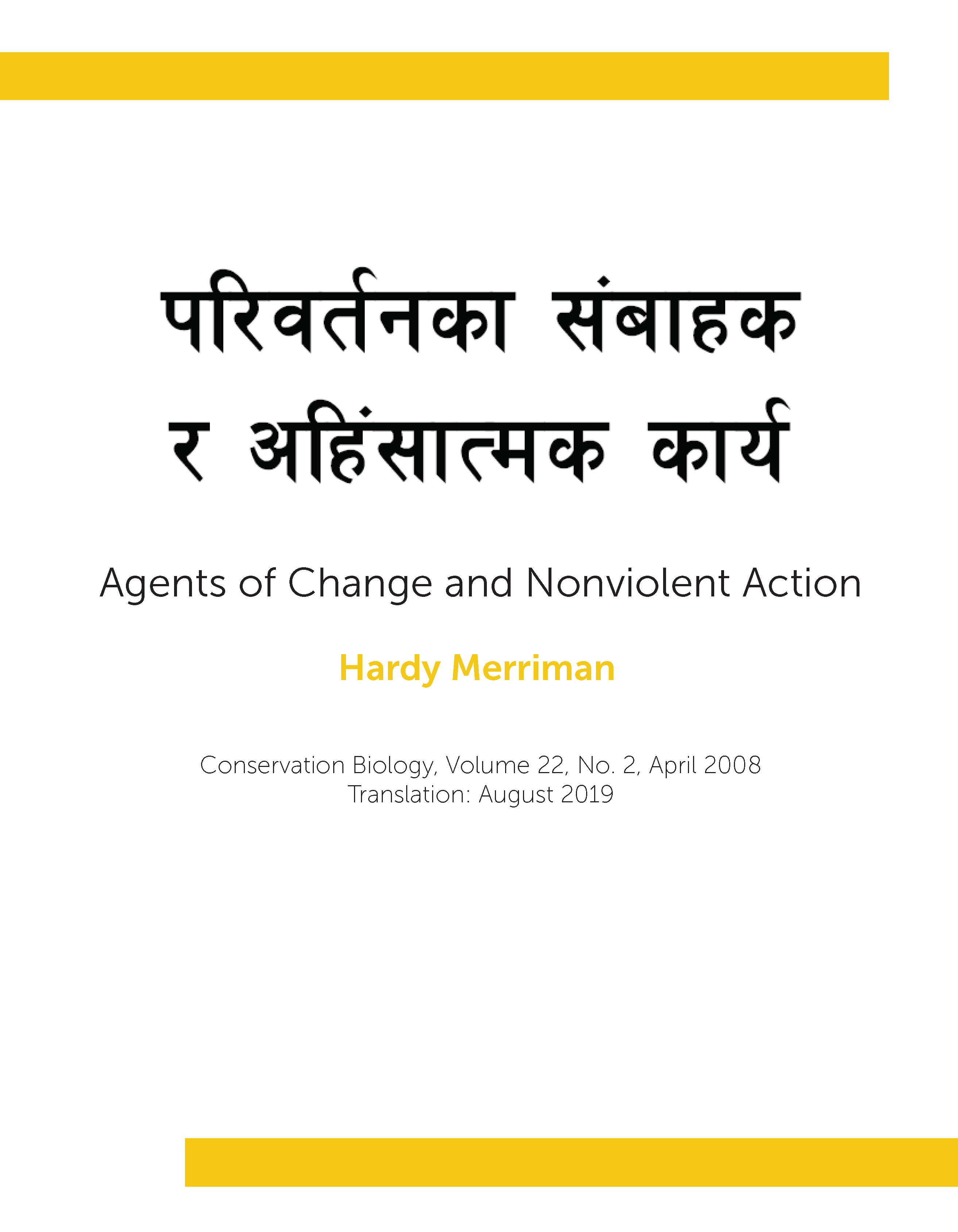 Agents of Change and Nonviolent Action (Nepali)